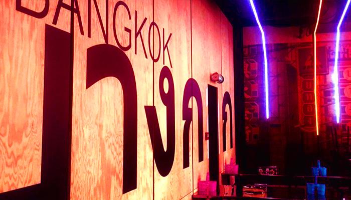 style-sur-la-ville-post_street-bangkok